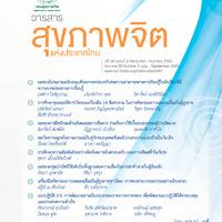 16719-5343-PB.pdf