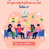 020-E-book.pdf