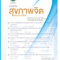 16435-5123-PB.pdf