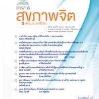 16842-5488-PB.pdf