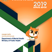 รายงานประจำปีกรมสุขภาพจิต ปีงบประมาณ 2562