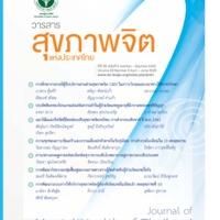 16591-5241-PB.pdf