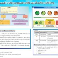 63100704202_S__116613127.pdf