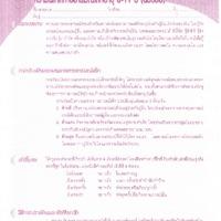 230117030434.pdf